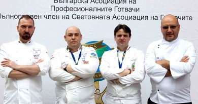 Национална кулинарна купа на България – десето издание