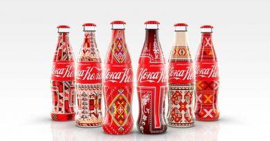 Кока-Кола - живот с вкус