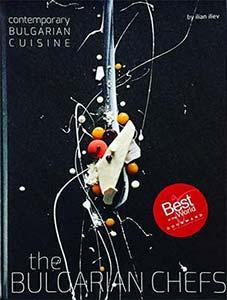 The Bulgarian Chefs