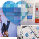 La Roche-Posay предлага нов начин за предпазване от загара