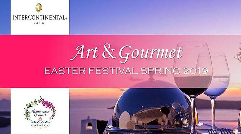 Art & Gourmet Easter Festival