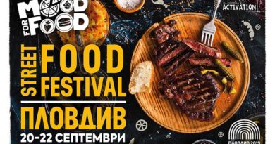 Мood for food Street Fest се завръща за втора година