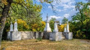 Парк Паметниците